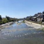 京都への日帰り旅行♪
