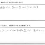 生徒様のご感想♪〜自宅レッスンver.〜